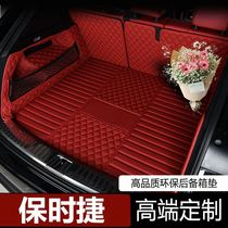 11-21 Porsche macan new Cayenne coupe panamera taycan trunk pad