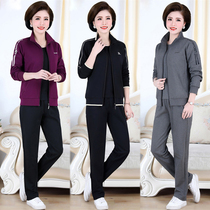 Middle-aged and elderly women spring and autumn casual sportswear set 2020 new middle-aged foreign Mother big coat