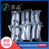 High quality plastic disposable 90mm plastic petri dish Sterile petri dish epoxy sterilization 500 sets of boxes