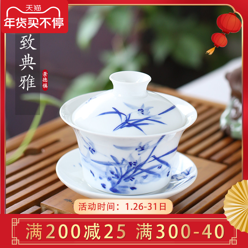Jingdezhen hand-painted qinghua porcelain cover bowl teacup a single non-hot hand home ceramic large three to make tea bowls