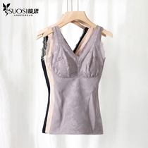 Cup-style top body-shaping thin-fitting waist-waisted vest-style top body shape tight plastic underwear