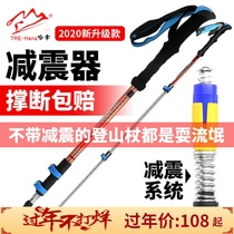 Trekking poles telescopic folding aluminum outdoor multi-function cane men and women walking sticks non-slip climbing equipment