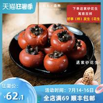 Yixing handmade purple sand persimmon tea pet ornaments Persimmon Ruyi simulation fruit boutique can raise tea play tea accessories