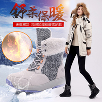 Northeast snow boots women waterproof anti-slip plus plus thick winter outdoor Harbin snow town tourism warm equipment