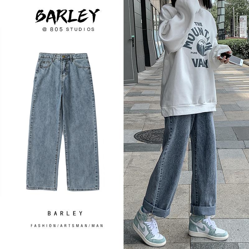 Jeans women autumn winter straight barrel loose high waist thin broad leg pants 2020 new ins tide plush plus thick pants