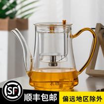 All-glass liner Elegant cup Heat-resistant thickened transparent filter tea water separation tea pot Household black tea tea maker