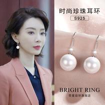 Pearl earrings womens sterling silver 2021 new fashion high-grade sense of simple temperament long drop earrings earrings atmospheric earrings