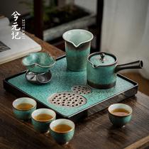 Xi Yuanji tea set Household living room light luxury high-end Kung Fu tea small tea tray Office reception gift box