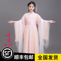 Children costume hanfu girls fragrant honey embers such as Frost Yang Zijin find the same period costume fairy clothes elegant childrens clothing
