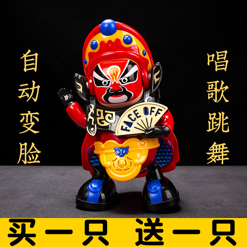 Electric Sichuan spectaculaire face-changement poupée secoue le ton avec un jouet automatique de changement de visage Beijing Opera Facebook baby robot poupée pour enfants