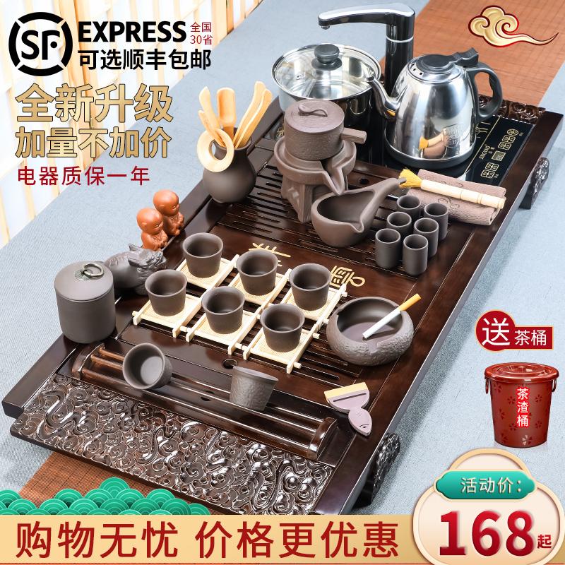 Полный набор кунг-фу чайный набор домашней электрической тепловой печи простой фиолетовый песок керамический чайник чайный стол чайная доска твердая деревянная чайная тарелка