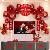 Salle de mariage fleur décoration ensemble Chinois hommes salon TV décoration murale Mariage mariage net rouge fond mur paquet