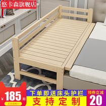 Stitching bed widening bedside solid wood single bed with guardrail Baby Child bed lengthened adult baby custom