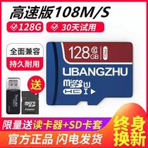 128g内存卡高速行车记录仪内存专用卡tf卡32g相机监控车载256g摄像头通用存储卡64g手机内存卡128内存 sd卡