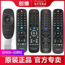 Dorigine Skyworth TV à distance YK-6600J 6019J H Cool ouvert universel universel LCD version originale