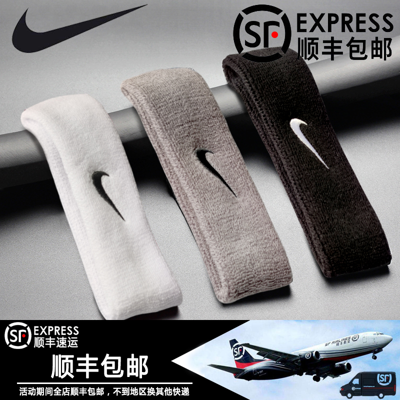 (Shunfeng) sports head with cotton knitted 髮 men and women running autumn and winter sweat belt fitness 髮 headscarf