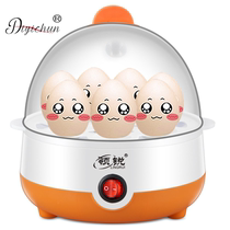Becky Rabbit home small single-layer egg cooker steamer mini multi-functional automatic power-off breakfast machine baby 1-