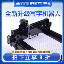 Ereburg X9 writing robot imitation handwriting automatic copying notes form work artifact smart printer
