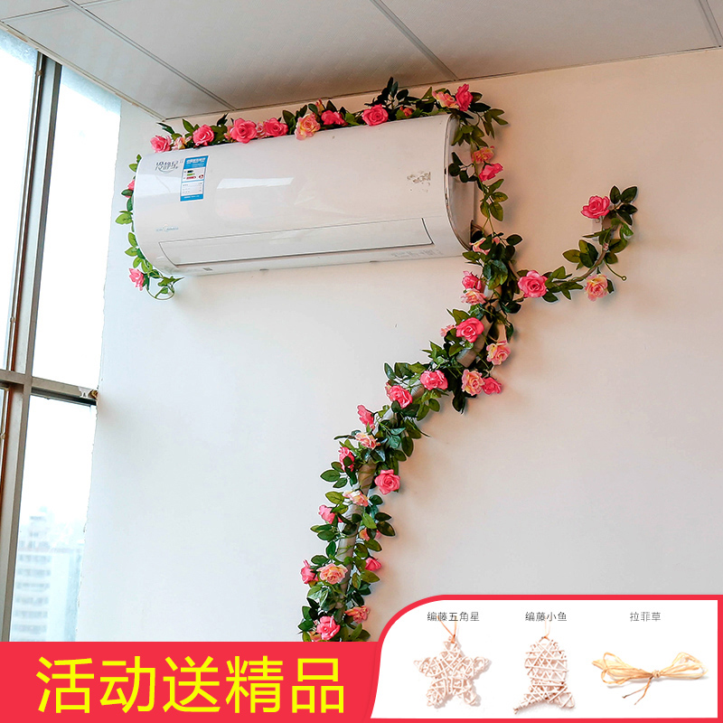 Strap strap wire pipe tied rattan winding fixed plastic ribbon air conditioning pipe heating pipe plant flower vine wire