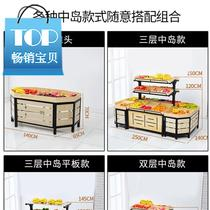 Supermarket convenience store steel and wood shelf fruit and vegetable shelf display . . . custom - vegetables and fruits commercial swing
