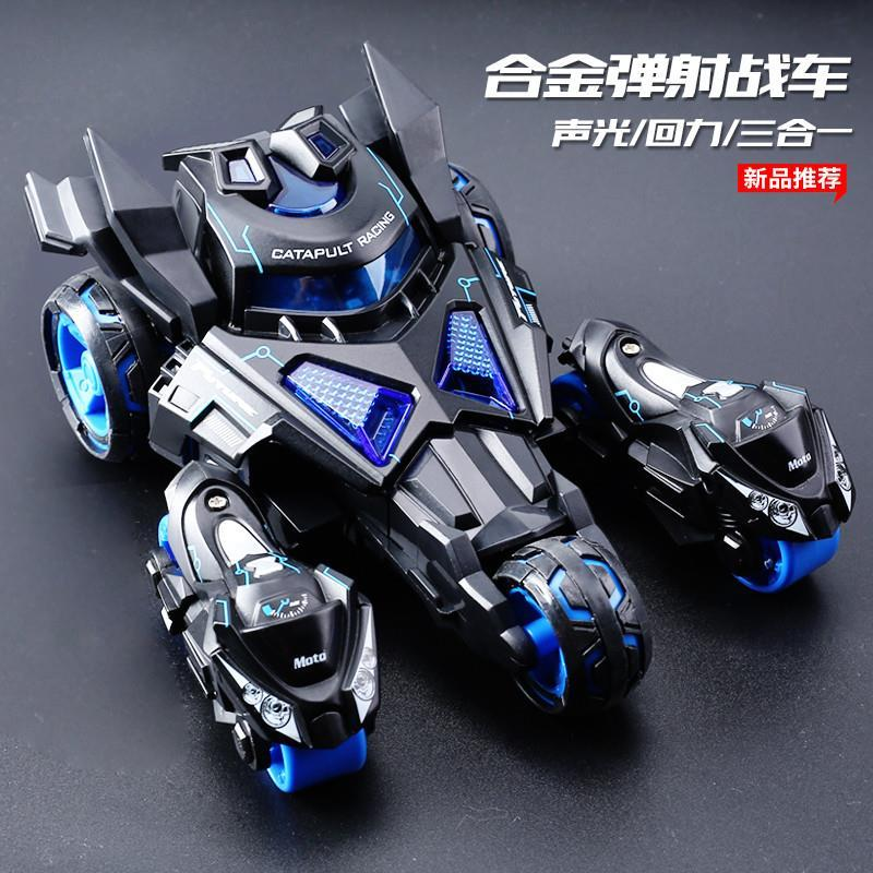 Alloy three-in-one catapult boy burst flying car toy car children cool reflux motorcycle car model