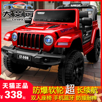 Children electric car four-wheel car four-wheel drive off-road car oversize toy car baby can sit with remote control buggy
