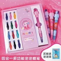 Shake sound childrens seal bubble pen set multi-functional magic student princess crayon color light roller blow.