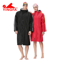 Yingfa mens and womens winter swimming training long version of thick cotton T coat thick plush warm and cold outdoor sports cotton clothing