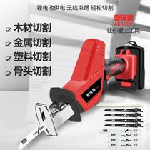 Amour Reed lithium scie alternative ménage scie Électrique Rechargeable Électrique scie sabre Mini scie forestière scie de coupe
