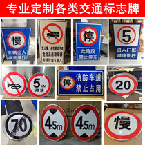 Traffic sign plate limit high card limit width limit speed indication plate round card triangle traffic sign back cursor plate customization