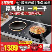 Fried Lai induction cooker double stove household embedded concave desktop double-head stove embedded hot pot high-power electric stove