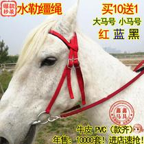 Shuile 繮 mouth title guardrail chews a full set of supplies horse size dwarf horse cage head buy 10 send 1 promotion