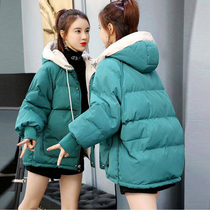 Anti-season clearance down cotton clothes womens short cotton clothes 2021 autumn and winter new bread clothes Korean version loose winter coat