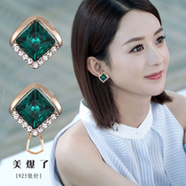 South Korea square earrings temperament high grade atmosphere sterling silver 925 silver high grade zircon green earrings in 2021 new style