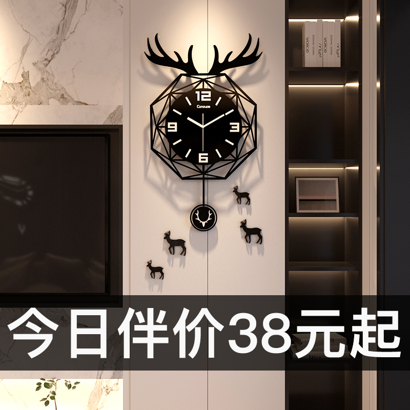 Nordic deer head clock 錶 living room decorated with stylish creative simple clock wall quartz watch wall watch home