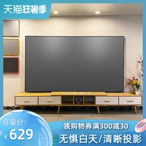 visualmr vision cat black diamond anti-light curtain projection screen Medium telephoto projector screen 100 150 inch wall-mounted screen Ultra-narrow frame frame screen Home anti-light live K song home theater