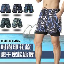 hueg swimming trunks liner mens anti-embarrassment loose quick-drying mens swimming trunks flat swimsuit beach pants hot spring swimming