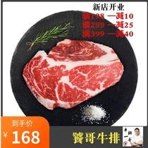 (Brother Steak) Canadian Valley 180-day Upper Brain Steak 1000g s 50g 3-6 pieces