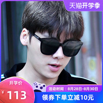 Sunglasses mens tide 2020 new driving special glasses gm sunglasses female 峯 the same net red eye trend