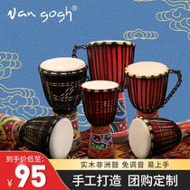 African drum beginner beginner drum sign 8 inch childrens kindergarten Lijiang drum playing wooden sheepskin drum