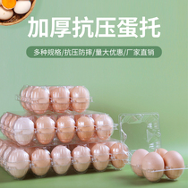 Plastic transparent eggs 託 medium size disposable soil egg box manufacturers directly sell duck egg 託