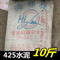 425 ciment 10 livres toilette fuite réparation ciment en vrac fuite réparation ciment Haute résistance ciment