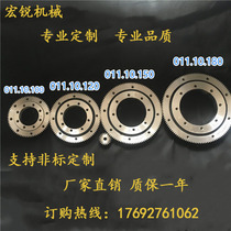 The outer tooth rotary supports the small rotary bearing rotation bearing gear ultra-thin bearing rotation support bearing