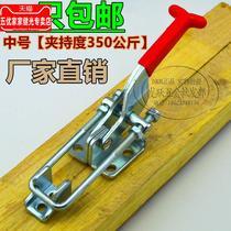 Fast adjustable buckle lock box 釦 lock clamp fixture 431 fast door bolt clamp box accessories
