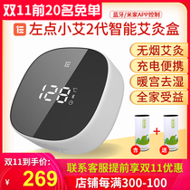 E-Acupuncture therapy instrument smoke-free intelligent Acupuncture box with 燻 steaming household instruments plus Ai Velvet Palace cold to get wet