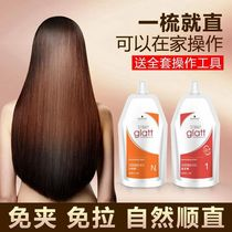Swartz straight 髮 permanently shaped one wash straight no chuck髮 softener has combed straight away from pull ion hot home