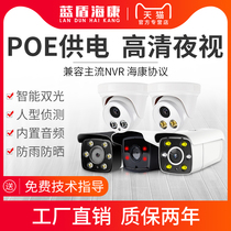 Great Warwick View powered surveillance camera lens indoor and outdoor night vision HD waterproof infrared full 綵 wired network digital monitor shop with commercial gun machine monitor hem 48V12V