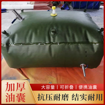 Oil bag Oil bag Large capacity software thickened vehicle transport tpu water bag Diesel gasoline large explosion-proof oil storage tank