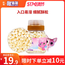 Qi Xu cat cat milk fragrant small steamed buns 1-year-old baby infant food supplement childrens snacks without added flavor