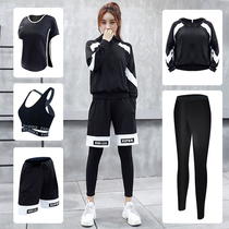 Korean version of the fitness suit womens gym sports kit autumn winter loose new large size running speed dry clothes yoga clothes summer